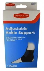 SB ADJUSTABLE ANKLE SUPPORT